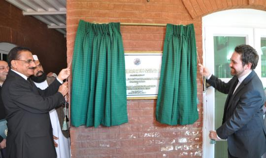 Judicial Academy Research Centre Inaugurated